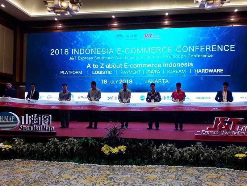 J&T Express Gandeng Shan Hai Map Hadirkan E-Commerce Indonesia 2018