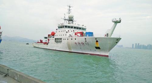 Lagi Kapal China Menyusup ke Indonesia, Said Didu Ingatkan Prabowo : Pertahanan Kita Sudah Jebol