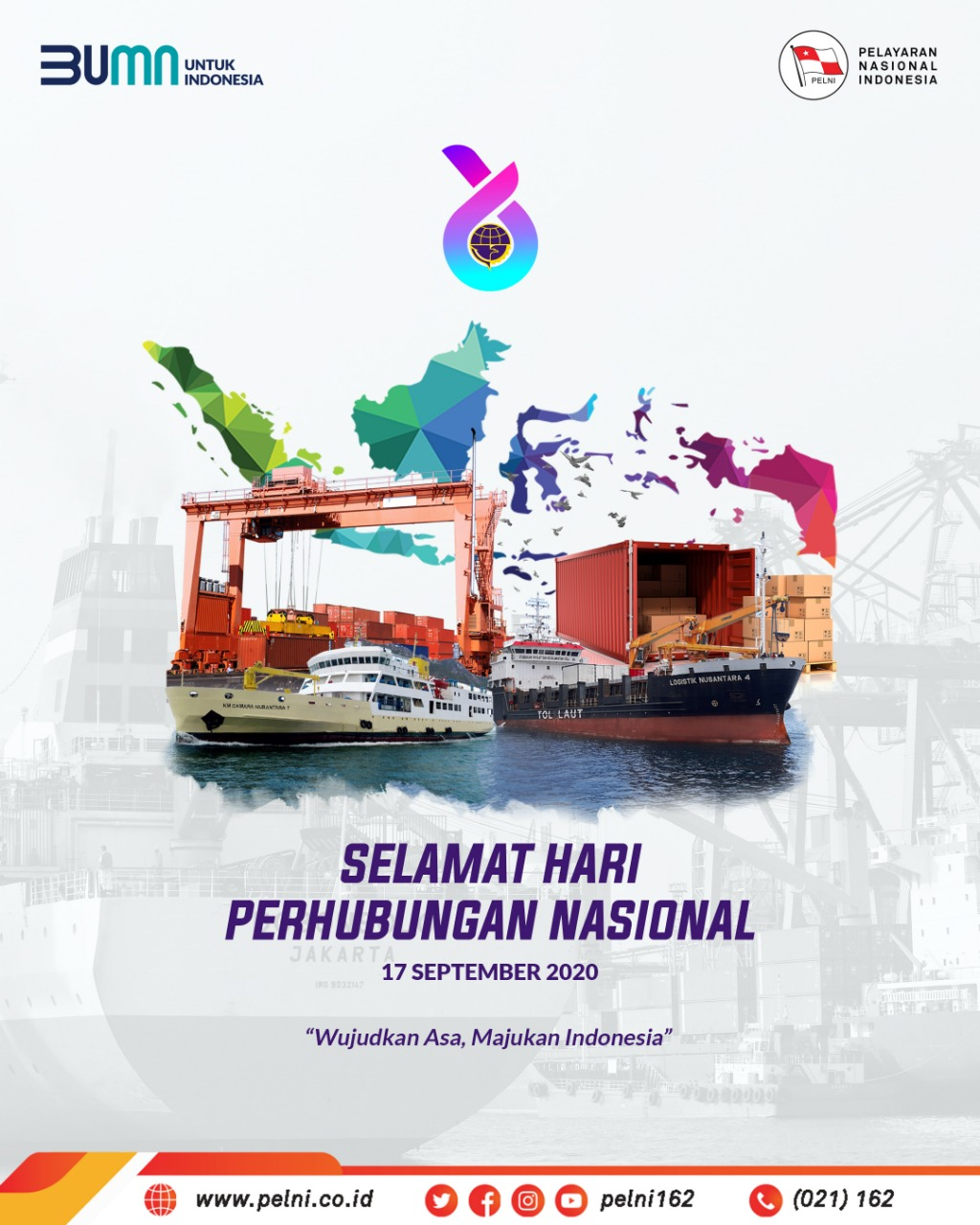 PII, Transportasi Indonesia - Web Resmi Transportasi Indonesia